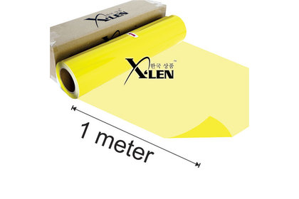 HTV PU LEMON YELLOW (Meter)