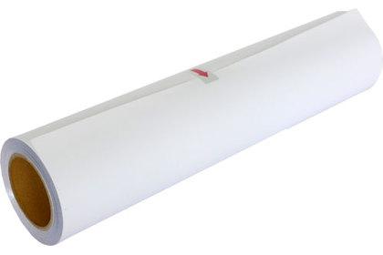 HTV WHITE PRINTABLE PU VINYL 50cm*25m