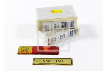METAL (ALUMINIUM) NAME TAG PLATE